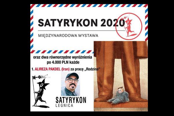 کاریکاتوریست ایرانی جایزه ویژه جشنواره ساتریکون لهستان را کسب کرد