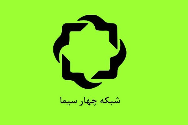 «شب موسیقی» به آسیبشناسی آواز ایرانی می پردازد