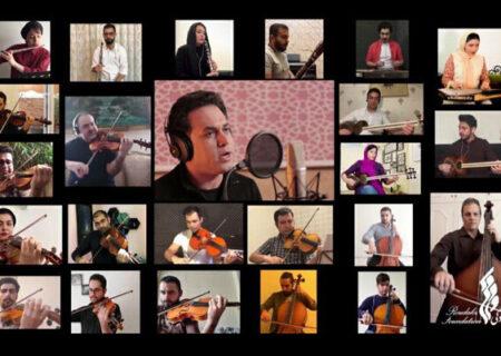 دومین اجرای خانگی ارکستر ملی ایران را آنلاین ببینید