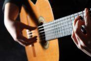معرفی برگزیدگان پنجمین جشنواره موسیقی کارون