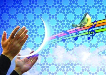 گردآوری نواهای آئینی و مذهبی ماه رمضان