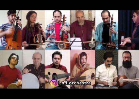 ارکستر سازهای ملی ایران، تابلوئی را به کادر درمان هدیه کرد