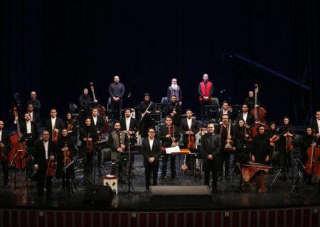 سمفونی حسرت در کنسرت مجازی «همایون شجریان»