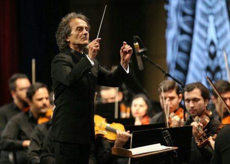 خداحافظی شهرداد روحانی از ارکستر سمفونیک تهران