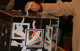 زمان برگزاری انتخابات خانه موسیقی بزودی اعلام می شود