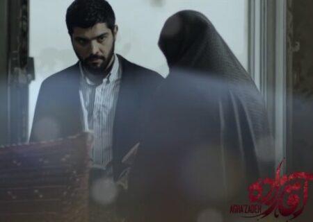 ویدئو کلیپ «آخرین آواز» با تصاویر دیده نشده از آقازاده منتشر شد