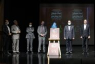 سیدمجتبی حسینی: باید داشته های فرهنگی و هنری مان را با دنیا به اشتراک بگذاریم