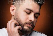 آهنگ جدید حامد میران با نام عاشقتم را دانلود کنید