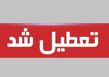 فعالیتها و اماکن هنری یک هفته در تهران تعطیل شد