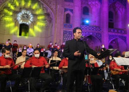 ارکستر «خواجوی کرمانی» کنسرت آنلاین برگزار کرد