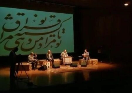 روایت آنلاینِ تیام از «سر عشق» در تالار رودکی