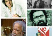 اعضای شورای علمی سیزدهمین جشنواره موسیقی نواحی معرفی شدند