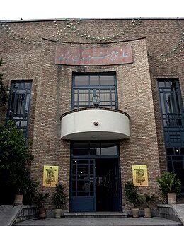 خانه هنرمندان ایران در آستانه تعطیلی است