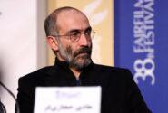 هادی حجازی فر به جمع راویان علمدار پیوست