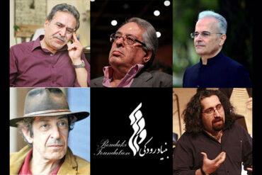 شورای ارکستر سمفونیک تهران تشکیل می شود