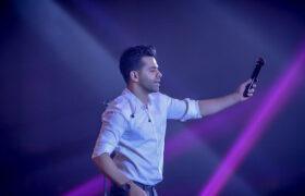 رضا بهرام در کیش کنسرت میدهد