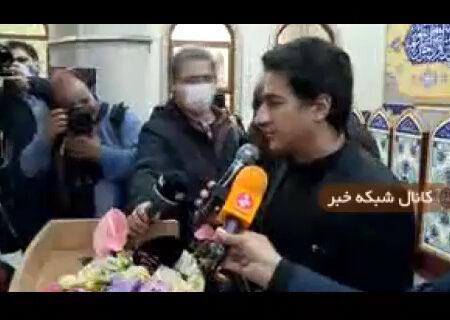 توضیحات همایون شجریان درباره جزئیات مراسم تشییع استاد شجریان در مشهد