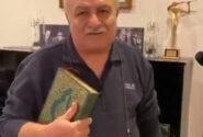 سخنان و نوازندگی استاد محمد موسوی به یاد استاد محمد رضا شجریان