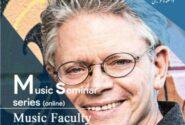 نوازنده ویولون اولِ کوارتت «کرونوس» از حسرت همکاری نکردن با شجریان گفت