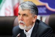 پیام وزیر فرهنگ و ارشاد اسلامی به جشنواره نواحی ۱۳