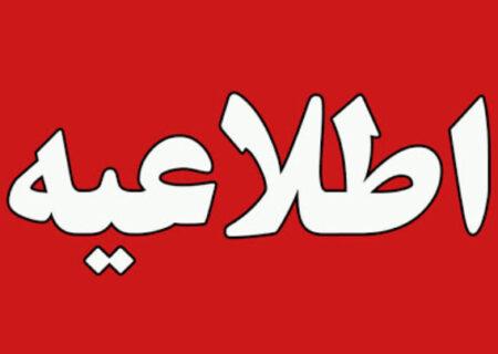 تعطیلی تمامی مراکز فرهنگی-هنری تهران تا ۱۸ مهرماه