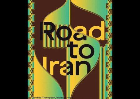 کیهان کلهر، کیان سلطانی و آمستردام سینفونیتا در ضیافت جهانی «راهی به سوی ایران»