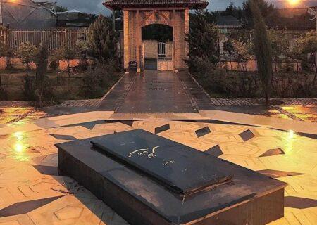 واگذاری باغ-مزارِ محمدرضا لطفی به بخش خصوصی
