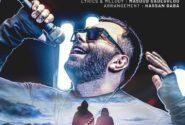 آهنگ جدید مسعود صادقلو با نام همسفر را دانلود کنید