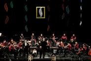 فراخوان بخش رقابتی جشنواره موسیقی فجر منتشر شد