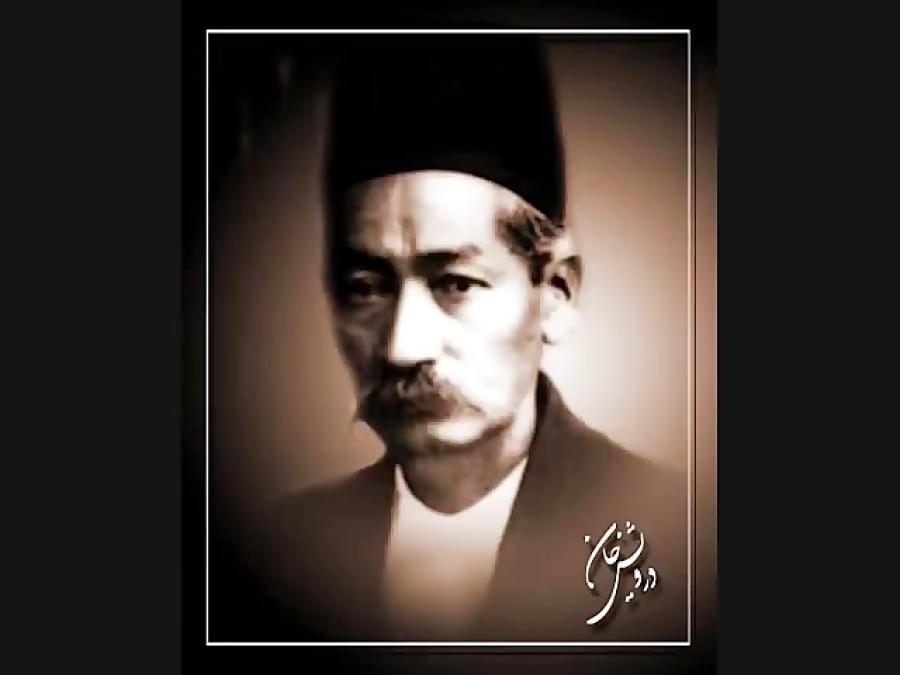 به یاد درویش خان؛ موسیقی دان مدرن دوره قاجار