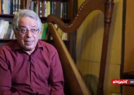هوشنگ کامکار از محمدرضا لطفی و گروه شیدا می گوید