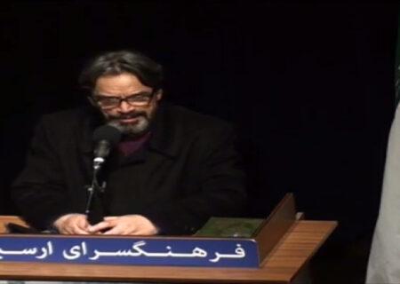 انتشار فایل تصویری روایت حسین علیزاده از مرحوم بهمن بوستان