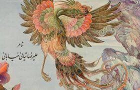 «سوز هاوالاندی» علیرضا تیانیخیابانی اثر برتر جایزه کتاب سال آذربایجانشرقی