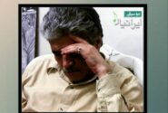 محمدعلی کیانی نژاد: در دایره قسمت ما نقطه تسلیمیم