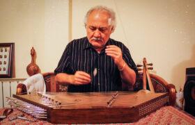 جواد داوری، نوازنده پیشکسوت سنتور درگذشت
