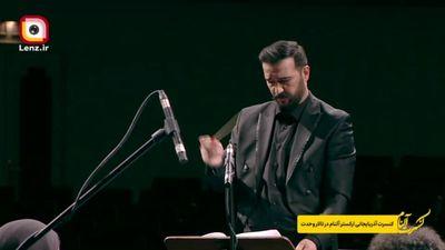 شب بهیادماندنی علاقهمندان موسیقی آذربایجانی با کنسرت ارکستر آلنام