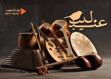 بررسی موسیقی کانون آوازی قزوین در «عندلیب»