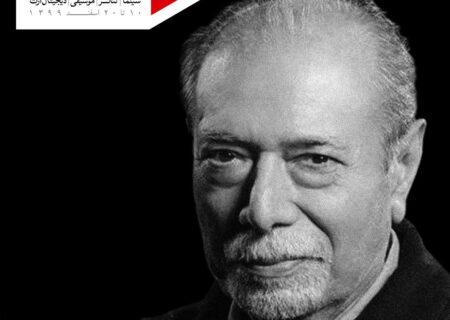 علی نصیریان رئیس هیئتداوران جشنواره «هنر زنده است» شد