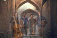 «همسان و هم سکوت» از حسین علیزاده و تریو رامبرانت منتشر می شود