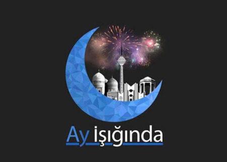 برنامه رادیویی «مهتاب» به موسیقی فولکلور و سنتی خطه آذربایجان می پردازد