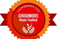 دومین فستیوال موسیقی ققنوس برگزار می شود
