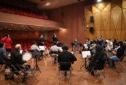 کنسرت آنلاین «ارکستر سازهای ملی ایران» به رهبری علی اکبر قربانی