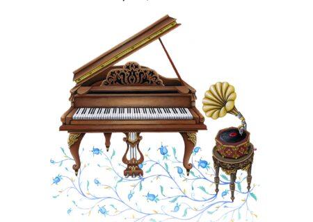 کتاب نت پیانو آثار «مشیر همایون شهردار» با تالیف بهار برخوردار منتشر شد