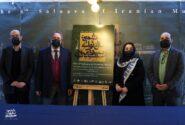 جزییات ششمین سال نوای موسیقی ایران اعلام شد