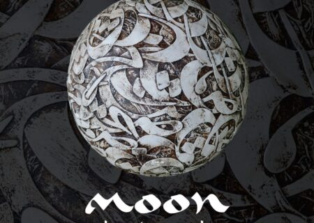 آلبوم «ماه» از ساینا زمانیان آماده دانلود بین المللی شد