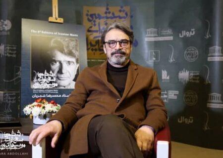 اهدای تندیس ویژه «سال نوا» به موزه موسیقی/ نکوداشت محمدرضا شجریان در ایستگاه پایانی