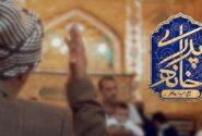 نماهنگ «خانه پدری» با روایت حمید برقعی