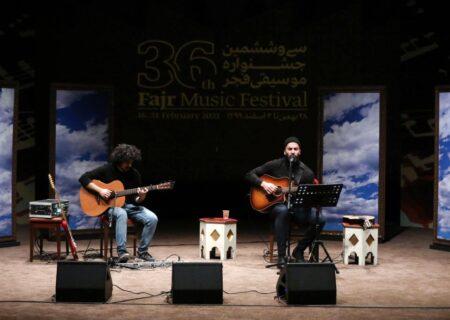 «قصه» میلاد درخشانی در جشنواره موسیقی فجر