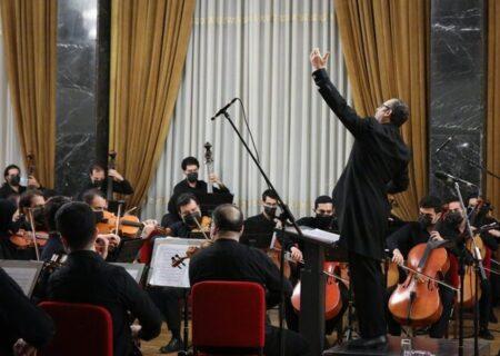 ارکستر ملی ایران «سلام» حسین علیزاده را به مردم رساند