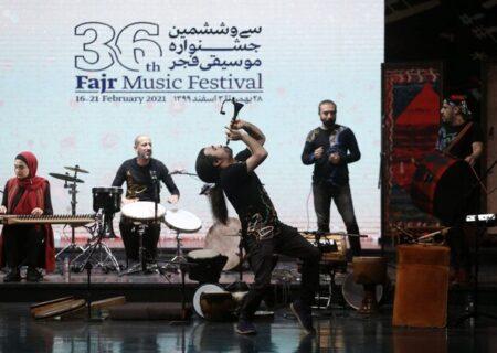 جشنواره موسیقی فجر فردا تمام میشود